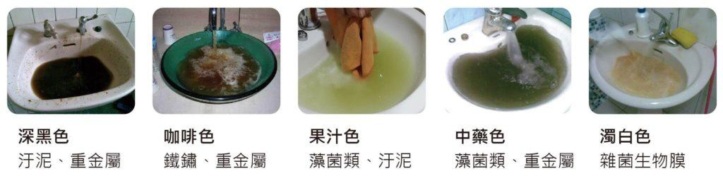 清洗水管效果
