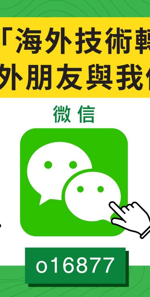 清洗水管加盟創業微信聯絡方式